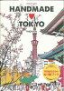 HANDMADE TOKYO   /日販アイ・ピ-・エス/majocco