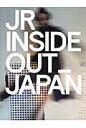 JRインサイドアウトジャパン   /東京カレンダ-/ジェイア-ル
