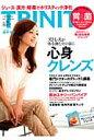 TRINITY  vol.48 /エル・アウラ