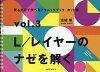 見るだけで学べるテクニックブックカット編  vol.3 /女性モ-ド社/古城隆