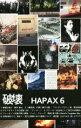HAPAX  vol.6 /夜光社/HAPAX