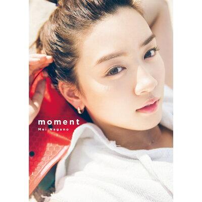 moment 永野芽郁1st写真集  /SDP/永野芽郁