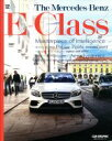 The Mercedes-Benz E-Class CAR GRAPHIC BOOK  /カ-グラフィック