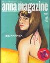 Anna magazine  vol.1 /ファミマ・ドット・コム