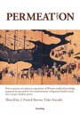 Permeation how centuries of assiduou  /BookWay/吉良枝郎