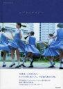 Afterschoolコバルトデイジ-   /ギャンビット/小林幹幸