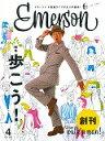Emerson  1 /ギャンビット