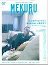 MEKURU  7 /ギャンビット
