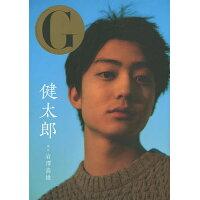 G健太郎   /ギャンビット/岩澤高雄