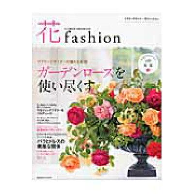 フラワ-デザイナ-花ファッション  vol.6(Spring Su /講談社エディトリアル/日本フラワ-デザイナ-協会