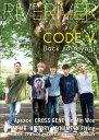 RIVERIVER(リバリバ) 2016 Summer Vol.11 Bタイプ (表紙:CODE-V)