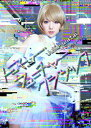 ト-キョ-・フュ-チャ-・クラシック Julie Watai作品集  /DU BOOKS/わたいじゅり