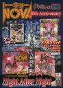 ト-キョ-NOVA 10th anniversary   /ゲ-ム・フィ-ルド