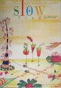 スロ-フ-ド スロ-フ-ド協会公式ブック〈slow〉日本版 vol.03 /木楽舎