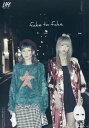 fake to fake おやすみホログラム写真集+DVDvol.3  /ロフトブックス/外林健太
