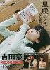 里咲りさ写真集 たったひとりではじめたアイドルがZeppワンマンを vol.1 /ル-フトップ/江森康之