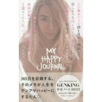 GENKING幸せノ-ト365日   /カエルム/GENKING