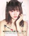MERY  1 /カエルム