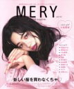 MERY  3 /カエルム
