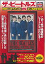 赤THE BEATLES RED ALBUM  1962-1966 /エ-・ア-ル・シ-