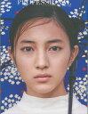 PROFESSIONAL TOKYO  93 /ビュ-ティビジネス