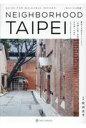 NEIGHBORHOOD TAIPEI   /トゥ-ヴァ-ジンズ/吹田良平