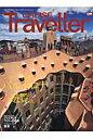 CRUISE Traveller 世界の船旅画報 Autumn 2015 /クル-ズトラベラ-カンパニ-