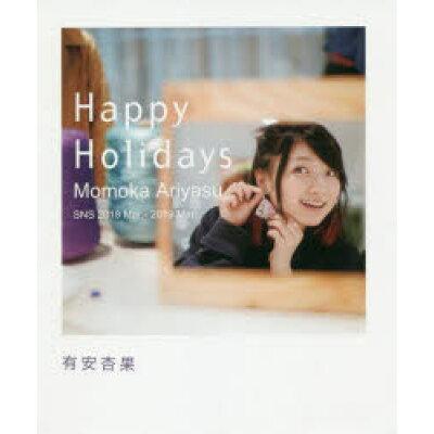 Happy Holidays   /クレヴィス/有安杏果