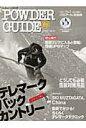 Powder guide  no.3 /センチュリ-