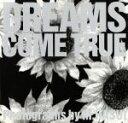 Dreams Come True   /ステイゴ-ルドパブリッシング/蓮井幹生