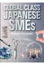 GLOBAL CLASS JAPANESE SMEs (英文版)世界に冠たる中小企業  /出版文化産業振興財団/黒崎誠