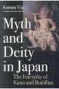 Myth and Deity in Japan The Interplay of Kami and  /出版文化産業振興財団/鎌田東二