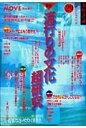 木野評論  vol.29 /京都精華大学情報館