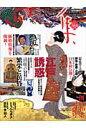 集 古美術名品 30 /集出版社