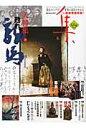 集 古美術名品 44 /集出版社