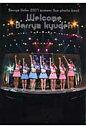 2007夏~ウェルカムBerryz宮殿~ Berryz工房2007夏ライブ写真集  /東京ニュ-ス通信社