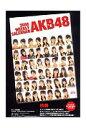 AKB 48 weekly calendar  2008 /東京ニュ-ス通信社