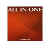 All in one   第4版/Linkage Club/高山英士