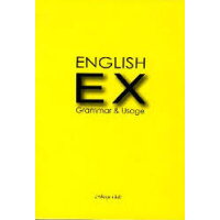 English EX Grammar & Usage  /Linkage Club/高山英士