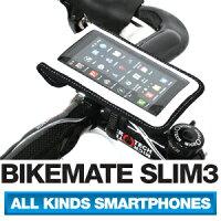 BIKEMATE SLIM3 自転車用 スマートフォン ホルダー・NOTE・NOTE 2 マルチケース (白, L)