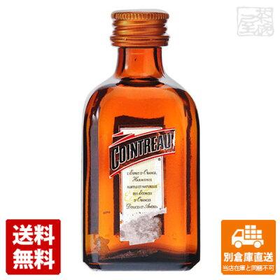 アサヒビール コアントロー 50ml