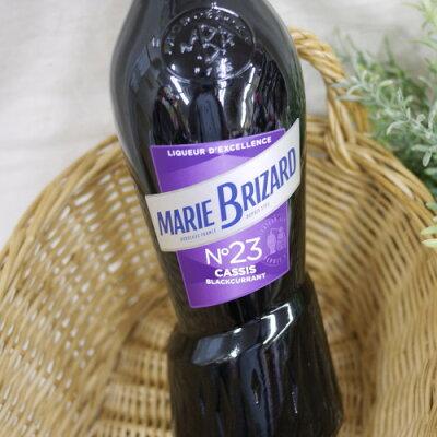 マリーブリザール クレームドカシス スリムボトル 700ml
