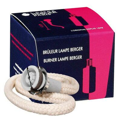 ランプベルジェ バーナー 3C芯 ロングタイプ 69