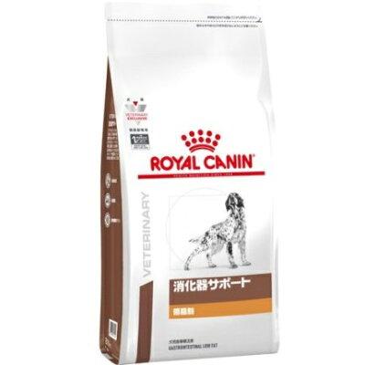 ロイヤルカナン 犬用 消化器サポート 低脂肪