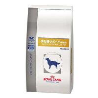 ロイヤルカナン 犬用 消化器サポート 低脂肪 8kg