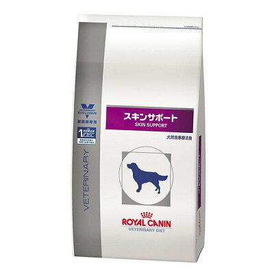ロイヤルカナン 犬用 スキンサポート 8kg