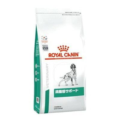 ロイヤルカナン 犬用 満腹感サポート 8kg