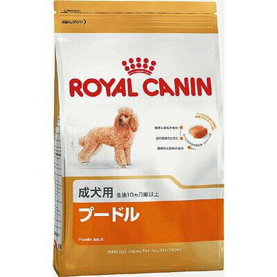 ロイヤルカナン BHN プードル成犬 3Kg