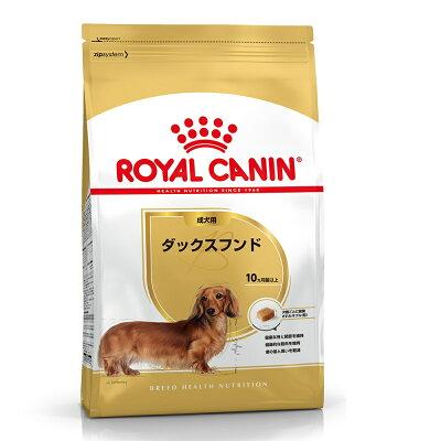 ロイヤルカナン BHN ダックスフンド成犬 7.5Kg