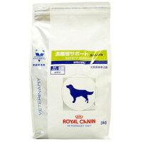 ロイヤルカナン 犬用 満腹感サポート スペシャル 3kg